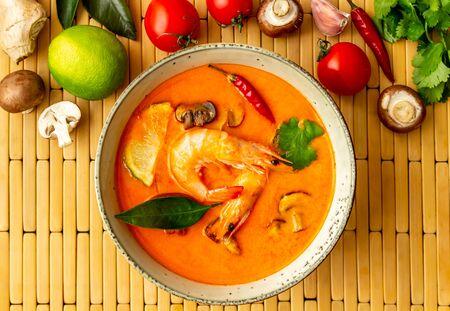 Cette soupe de fosse. La cuisine Thai. Alimentation équilibrée. Recettes Cuisine nationale Banque d'images
