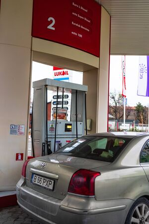 Gas station of the oil company Lukoil in Bucharest, Romania, 2020