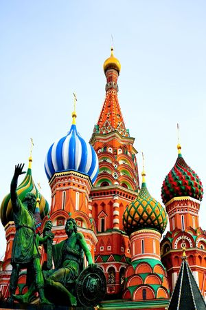Domes of the famous Head of St. Basil's Cathedral on Red square, Moscow, Russia Stock Photo - 4998790