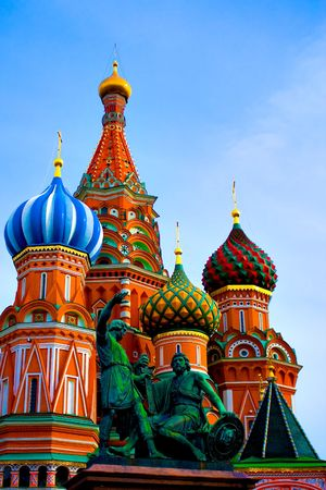 blue church: Domes of the famous Head of St. Basils Cathedral on Red square, Moscow, Russia