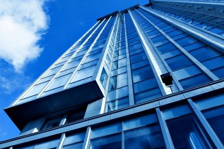 Neue moderne Wolkenkratzer der Innenstadt  Standard-Bild - 5792312