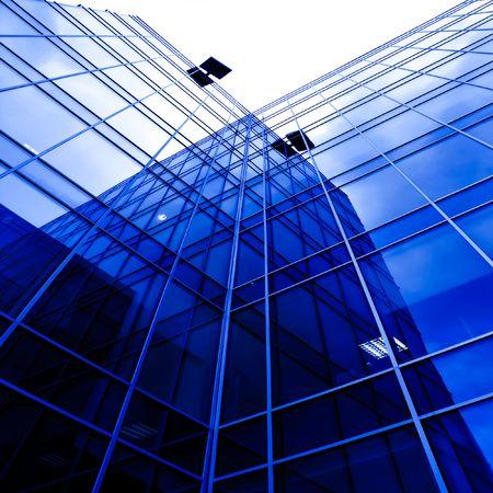 vysoký úhel pohledu: Nová kancelářská budova v obchodním centru