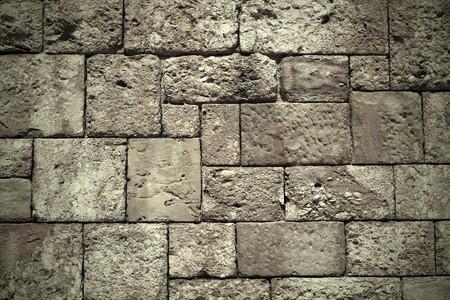 steinerne mauer textur