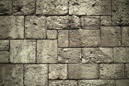 stone wall texture Stock Photo - 7891756