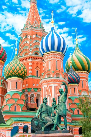 St Basils cathedral on Red Square in Moscow Stock Photo - 7891667