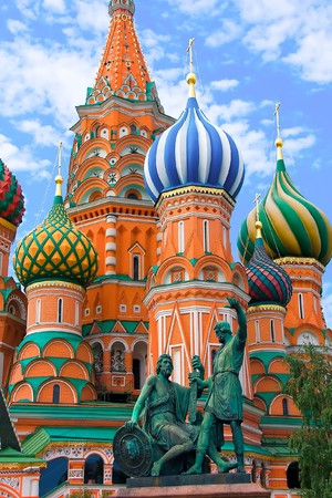 St Basils cathedral on Red Square in Moscow Stock Photo - 7891673