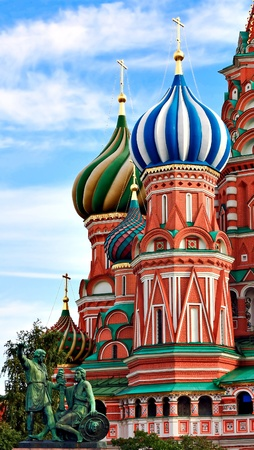 Domes of the famous Head of St. Basil's Cathedral on Red square, Moscow, Russia Stock Photo - 8827028