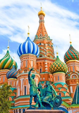 vasily: Cathedral of Vasily the Blessed on Red Square in Moscow, Russia