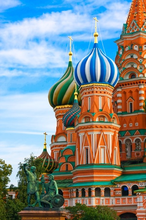 The Most Famous cathedral on Red Square in Moscow Stock Photo - 10489278
