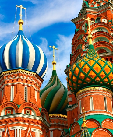 vasily: Moscow, Russia, Saint Basils cathedral