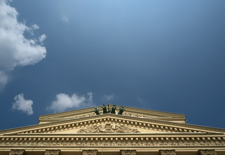 bove: Bolshoi Theatre (Large, Great or Grand Theatre, also spelled Bolshoy), Moscow, Russia