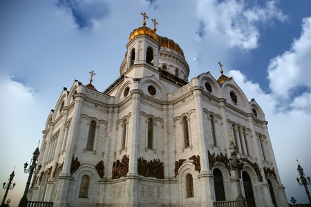 crist: Christ the Savior Cathedral, Moscow, Russia Stock Photo
