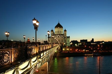 crist: Night view of the Moskva River and the Christ the Savior Cathedral, Moscow, Russia Stock Photo