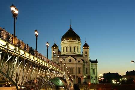 crist: Night view of the Christ the Savior Cathedral, Moscow, Russia