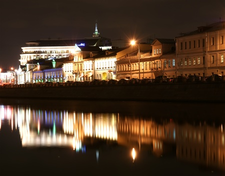 Russia, Moscow Center, night view (panorama) on the drain channel with Luzhkov (Tretyakov) bridge Stock Photo