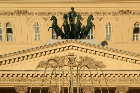 Bolshoi Theatre (Large, Great or Grand Theatre, also spelled Bolshoy), Moscow, Russia Stock Photo - 11314325