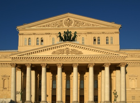 Bolshoi Theatre (Large, Great or Grand Theatre, also spelled Bolshoy), Moscow, Russia Stock Photo - 11314312