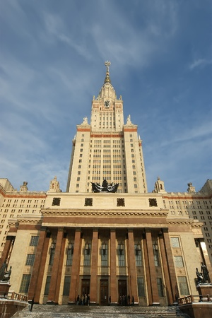 Moscow State University Main building against the blue sky Stock Photo - 11314398