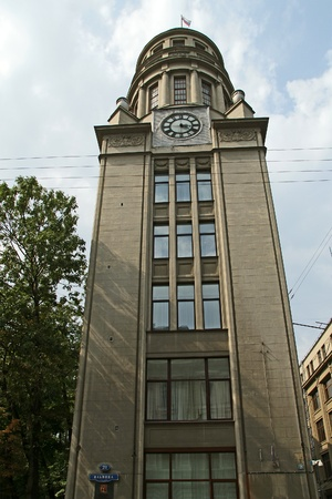constitutional: Building of the Constitutional Court of Russia
