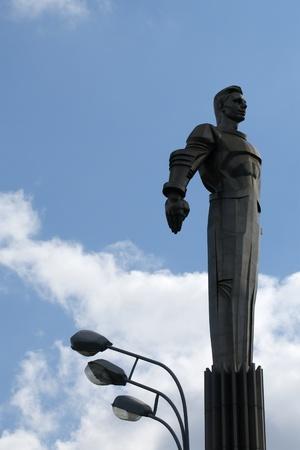 yuri: Yuri Gagarin monument, Moscow, Russia