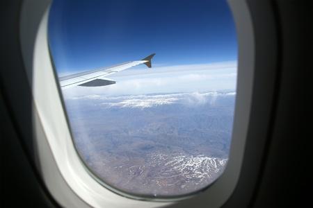 Aircraft illuminator window view Standard-Bild
