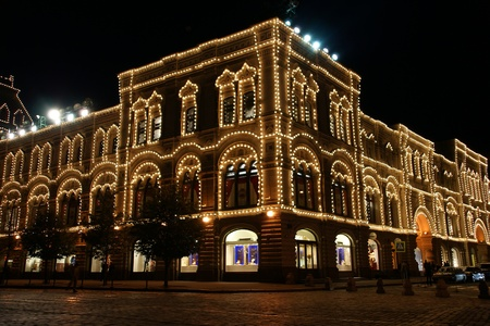 store GUM at night, Red Square, Moscow, Russian Federation Stock Photo - 11327791