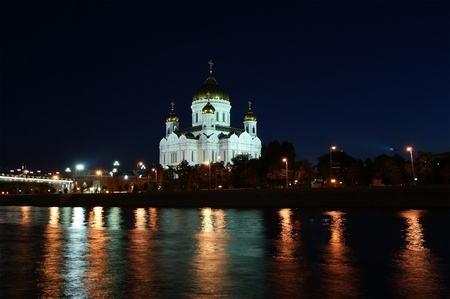 Night view of the Moskva River and the Christ the Savior Cathedral, Moscow, Russia photo