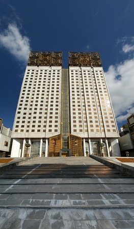 Russian Academy of Sciences (panoramic image), Moscow Stock Photo - 11327811