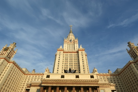 Moscow State University Main building against the blue sky Stock Photo - 11327805