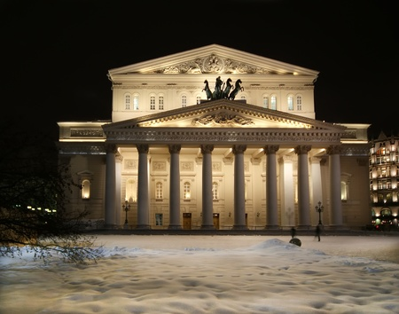 bove: Bolshoi Theatre (Large, Great or Grand Theatre, also spelled Bolshoy) at night, Moscow, Russia Editorial