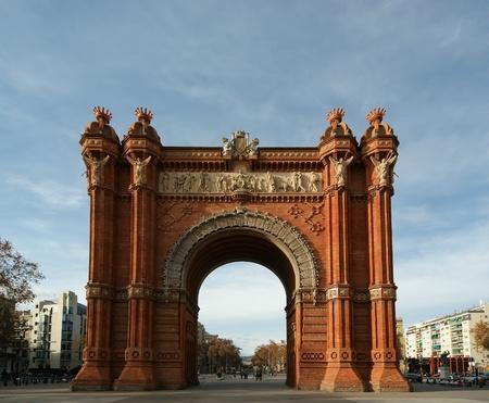 Arc de Triomf, Barcelona, Spain Stock Photo - 13040867
