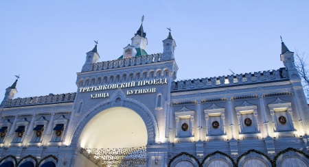 luxury goods: Arch Tretyakov Drive (Tretyakovsky Proyezd) en la noche, Mosc�, Rusia --- es una calle corta con boutiques y tiendas con muchos art�culos de lujo ubicadas en Kitai-gorod en Mosc� y conocido como una de las zonas comerciales m�s caras del mundo.