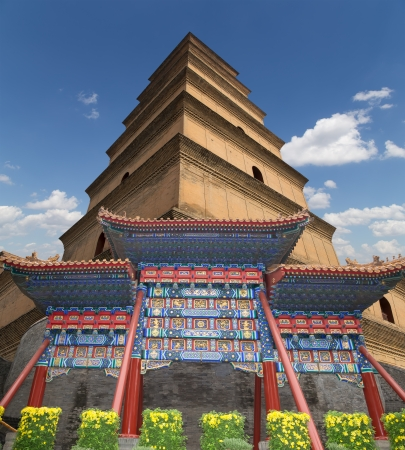 Giant Wild Goose Pagoda (Big Wild Goose Pagoda), is a Buddhist pagoda located in southern Xian (Sian, Xi'an), Shaanxi province, China Stock Photo - 25507626