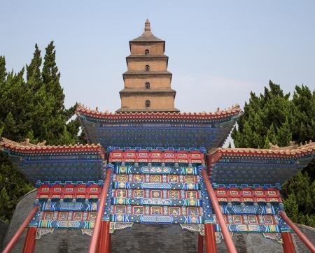 Giant Wild Goose Pagoda (Big Wild Goose Pagoda), is a Buddhist pagoda located in southern Xian (Sian, Xi'an), Shaanxi province, China Stock Photo - 25508085