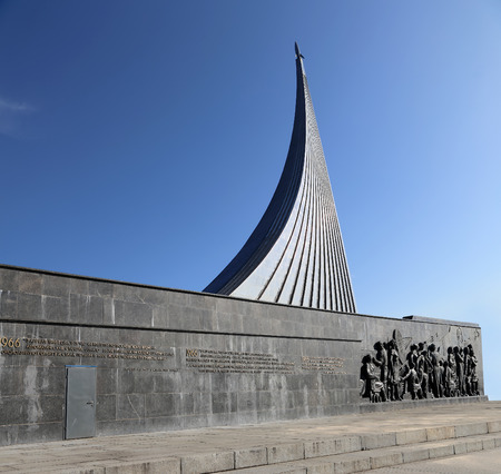 Conquerors of Space Monument in the park outdoors of Cosmonautics museum, near VDNK exhibition center, Moscow, Russia