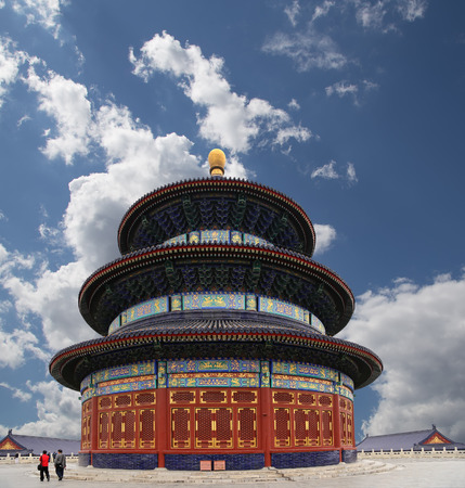 chinese culture: Temple of Heaven (Altar of Heaven), Beijing, China
