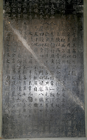 stele: xian (Sian, Xian) beilin museum (Stele Forest), established in 1087, the forest of stone tablets in the oldest world renowned stone library and palace of calligraphy art, China Editorial