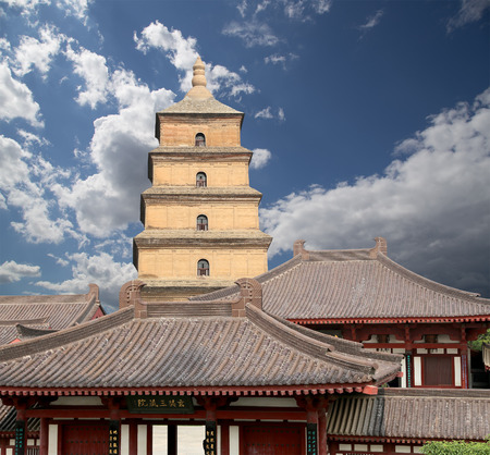 sutra: Giant Wild Goose Pagoda or Big Wild Goose Pagoda, is a Buddhist pagoda located in southern Xian (Sian, Xian),Shaanxi province, China