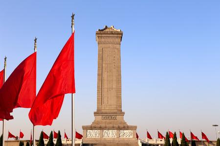 天安門広場、北京、中国での人民英雄記念碑