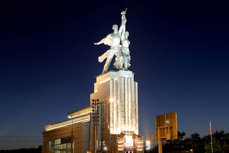 Famous soviet monument Rabochiy i Kolkhoznitsa ( Worker and Kolkhoz Woman or Worker and Collective Farmer) of sculptor Vera Mukhina, Moscow, Russia. Made of in 1937 Stock Photo