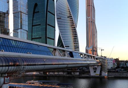 international business center: Skyscrapers International Business Center (City) at night, Moscow, Russia Editorial