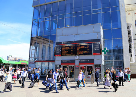 Yaroslavsky railway station building, Moscow, Russia-- is one of nine main railway stations in Moscow, situated on Komsomolskaya Square. It has highest passenger throughput of all nine Moscow stations Editorial