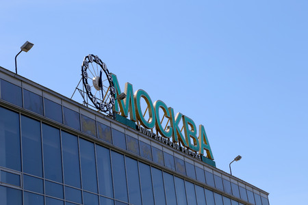 sights of moscow: Yaroslavsky railway station building, Moscow, Russia-- is one of nine main railway stations in Moscow, situated on Komsomolskaya Square. It has highest passenger throughput of all nine Moscow stations Editorial