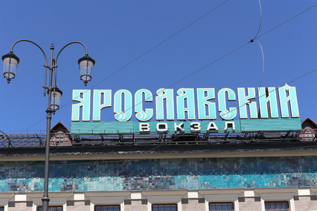 throughput: Yaroslavsky railway station building, Moscow, Russia-- is one of nine main railway stations in Moscow, situated on Komsomolskaya Square. It has highest passenger throughput of all nine Moscow stations Editorial