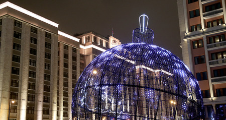 duma: Christmas and New Year holidays illumination and Building of The State Duma of the Federal Assembly of Russian Federation at night, Moscow, Russia
