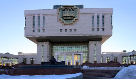 fundamental: Intellectual center-- Fundamental Library in Lomonosov Moscow State University (It is written in Russian), Russia Editorial