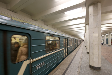 Metro station Kolomenskaya(It is written in Russian) and passengers,  Moscow, Russia. It was opened in  11 August 1969