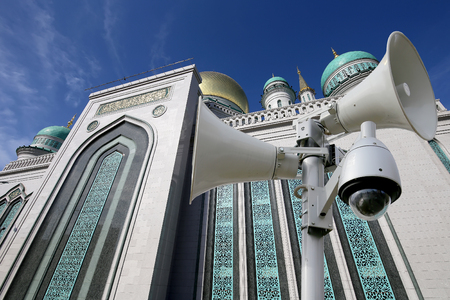 devotional: Moscow Cathedral Mosque, Russia -- the main mosque in Moscow, new landmark