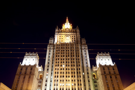 ministry: Ministry of Foreign Affairs of the Russian Federation, Smolenskaya Square, Moscow, Russia