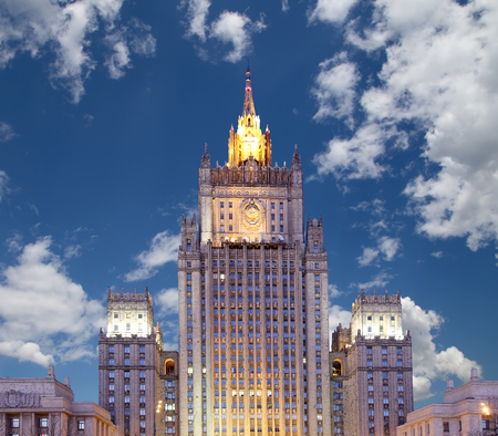 foreign policy: Ministry of Foreign Affairs of the Russian Federation, Smolenskaya Square, Moscow, Russia